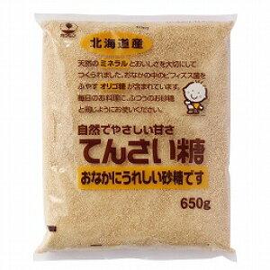 【送料無料】創健社 ホクレン てんさい糖 650gx2個セット