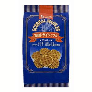 五穀ドライワッフル  8枚×5袋セット 創健社