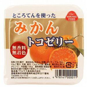 フルーツトコゼリー・オレンジ  130g マルヤス食品 創健社