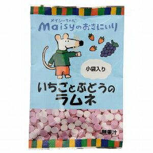 メイシーちゃん(TM)のおきにいり いちごとぶどうのラムネ  80g(20g×2×2種)×6袋セット 創健社