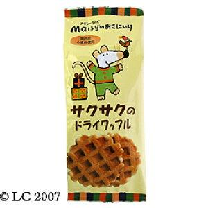 メイシーちゃん(TM)のおきにいり サクサクのドライワッフル 5枚×6袋セット 創健社