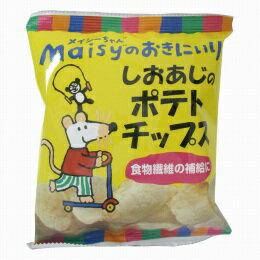 メイシーちゃん(TM)のおきにいり しおあじのポテトチップス 34g×5袋セット 創健社