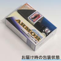黒樹脂部品用再生コーティング剤ブリスアーマー