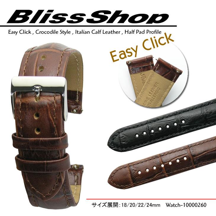 Easy Click Crocodile Style Half-Pad / 18mm 20mm 22mm 24mm / Italian Calf Leather and Aluminium Mirror Silver Buckle / イージークリック クロコダイル 時計 ベルト バンド ストラップ