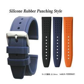 【送料無料】Silicone Rubber Punching 22mm 24mm and Stainless Silver Buckle / 腕時計 ベルト バンド ストラップ シリコン ラバー ブラック ネイビー オレンジ