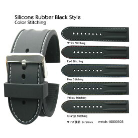 Silicone Rubber Black Style / 24mm 26mm / White Stitching HEAVY Profile and Stainless Mirror Silver Buckle / 時計ベルト 時計バンド シリコンラバー