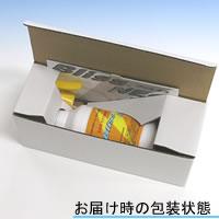 高密度ガラス繊維系ポリマーブリスNEO240ml