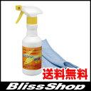 【送料無料】高密度ガラス繊維系ポリマー ブリスNEO 240ml