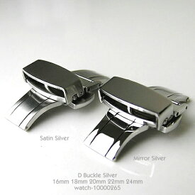 【送料無料】Dバックル 16mm 18mm 20mm 22mm 24mm Satin Mirror Silver シルバー サテン ミラー仕上 Dバックル 観音開き プッシュ式