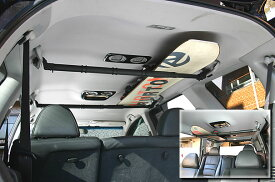 マルチグリップバー2本組(大切なボードは車内で収納!クルマに合わせて約85〜140cmに伸縮自在。耐荷重約5kg)(関連用語//スノーボード サーフボード 収納 スッキリ)