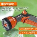 Gardena 8102-20 3in1 シャワースプレーノズル-洗車用ガーデニング用【10P09Jul16】