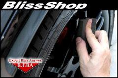 ブリス(Bliss)B.EBA60mlセット(PROSPEC60ml、極細繊維クロス、コーティング専用スポンジ、エバクリーン500ml、洗車用スポンジ)