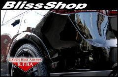 ブリス(Bliss)B.EBA30mlセット(PROSPEC30ml、極細繊維クロス、コーティング専用スポンジ、エバクリーン500ml、洗車用スポンジ)