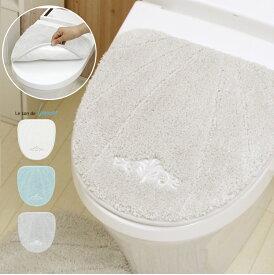 トイレ フタカバー ふたカバー おしゃれ 北欧ルソンドラメール 吸着タイプフタカバー ホワイト グレー ブルー トイレマット貼る 洗濯 蓋 トイレカバー