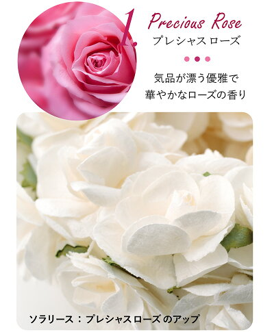 ポプリ箱入りローズダリアピオニーかわいいおしゃれソラフラワーソラリースギフトボックス芳香剤花天然母の日バレンタインホワイトデー