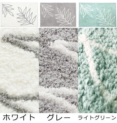バスマット玄関マット綿100%洗えるおしゃれかわいい日本製北欧コットンリーフバスマット40×60cmホワイトグレーふわふわ上質モダン天然素材