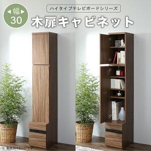 タイプ テレビ 台 ハイ ハイタイプのテレビ台のメリットは?収納に便利なおすすめ7選