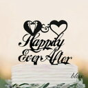 ウエディング ケーキトッパー 【Happy Ever After アクリル ブラック ウェディングケーキトッパー】ブライダル 装飾品 結婚式 ウェルカ…