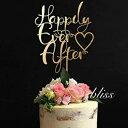 ウエディング ケーキトッパー【Happily Ever After ゴールドアクリル ウェディングケーキトッパー】ブライダル 装飾品 結婚式 ウェルカ…