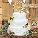 ウエディング ケーキトッパー【Love ボタニカル リース 木製ウェディングケーキトッパー】ブライダル 装飾品 結婚式 ウェルカムスペー…