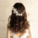 ウェディング アクセサリー【フラワー シフォン ヘッドドレス】ヘッドアクセサリー ヘアアクセサリー ブライダル 髪飾…