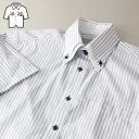 2重襟ボタンダウン ブルーストライプ 半袖ワイシャツ 半袖シャツ メンズ 半袖 ワイシャツ Yシャツ 豊富なサイズ ビジ…