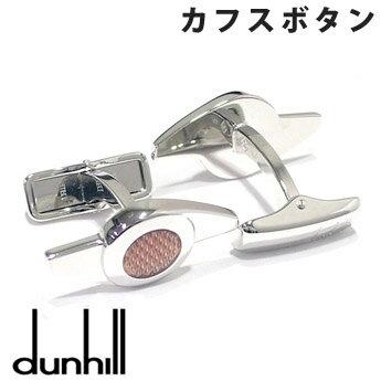 ダンヒル dunhill カフスボタン cufflinks カフス カフリンクス メンズアクセサリー JSX8248K[ギフト プレゼント ブランド] 送料無料
