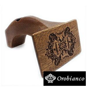 オロビアンコメガネ置き[OROBIANCO小物]( OROBIANCO メガネ置き オロビアンコ 小物 )ルニーク アルバローレ コレクション メガネ置き( L'unique alvalore )メガネ置き OROBIANCO-0002[木製 木 おしゃれ 送料無料]
