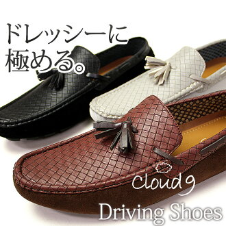 732cc450e7330 BLITZ  Popular off-style of adult a driving shoes (men s casual shoes)  tassel loafer  bithe rudder !