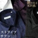 華麗なる光沢感◆極艶ペイズリー柄サテン ドレスシャツ レギュラーカラー スナップダウン シャツ メンズ[ワイシャツ …