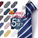 Tie ky 5set k1