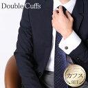 今ならカフス付属!6タイプから選べる ダブルカフスドレスシャツ ワイドカラー ボタンダウン 襟高デザイン ワイシャツ 長袖 白 メンズ Yシャツ フォーマル ビジネスや結婚式・披露宴・パーティに 黒