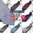 Necktie 0148