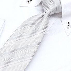 snap tie ネクタイ スナップタイ ワンタッチ メンズ 男性 紳士/TIE-SNAP-BB01 [ワンタッチネクタイ 結ばない クイックネクタイ フック ビジネス スーツ フォーマル シルバー 白 ホワイト ストライプ 冠婚葬祭 結婚式]