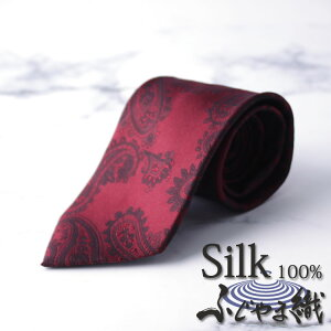 necktie ネクタイ シルクネクタイ シルク メンズ 男/TIE-SLJ-MUJI-04C-RD [レギュラーネクタイ ふじやま織 日本製 高級 上品 つや 綺麗 レッド 赤 ペイズリー 柄 カッコいい パーティー ビジネス スー