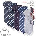 Necktie 0633