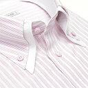 【お一人様1枚限り】ボタンダウン ワイシャツ 長袖 長袖 ワイシャツ Yシャツ 豊富なサイズ! メンズ ビジネス クール…