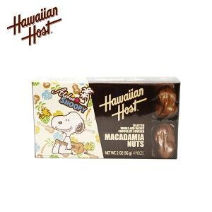 hawaiian host chocolate covered macadamia nuts ハワイアンホースト マカデミアナッツチョコレート スヌーピー 56g 4pieces