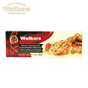 walkers ウォーカー white chocolate & raspberry biscuits 5071ms ホワイトチョコ&ラズベリー 150g