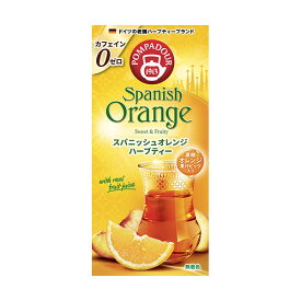 Pompadour ポンパドール 【カフェインゼロ】 スパニッシュオレンジ 10TB