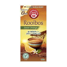 Pompadour ポンパドール 【カフェインゼロ】 ルイボスティースウィートオレンジ 10TB