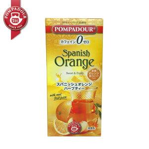 ポンパドール 【カフェインゼロ】  スパニッシュオレンジ ハーブティー 10TB