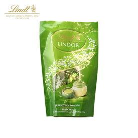 lindt リンツ チョコレート lindor リンドール matcha マッチャパック 5p