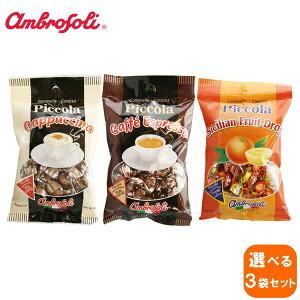 【選べる3袋セットB】ambrosoli アンブロッソリー キャンディー 60g×3