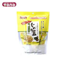 tono トーノー 油を使わない焙煎種スナック 【じゃり豆】 90g