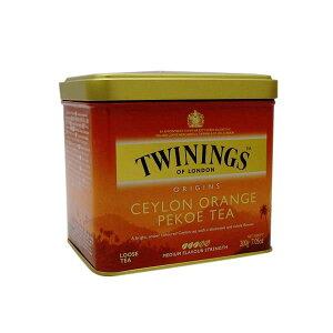 【送料無料】トワイニング紅茶(TWININGS) オレンジペコ(ORANGEPEKOE)リーフティ 200g