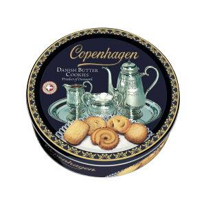 Copenhagen コペンハーゲン バタークッキー 454g