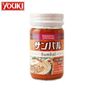 youki sambal サンバル 110g