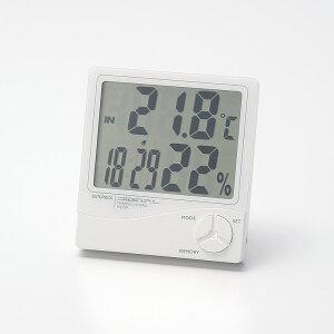 デジタル温湿度計 温度計 おしゃれ インテリア 生活雑貨 ギフト プレゼント 御中元 お中元 敬老の日