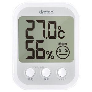 デジタル温湿度計オプシスプラス 温度計 おしゃれ インテリア 生活雑貨 ギフト プレゼント 御中元 お中元 敬老の日
